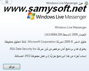 2009 (14) 15540.imgcache