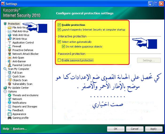 الحماية 2010 > 16057.imgcache