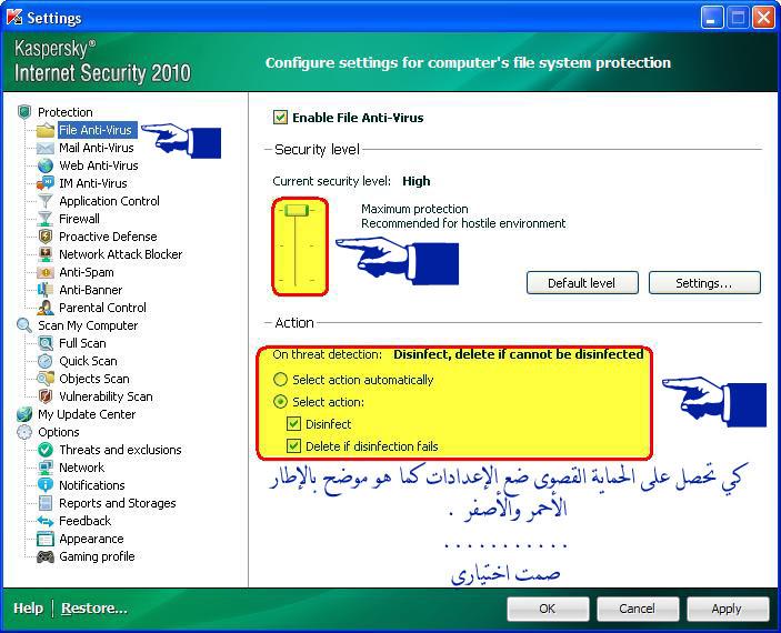الحماية 2010 > 16058.imgcache
