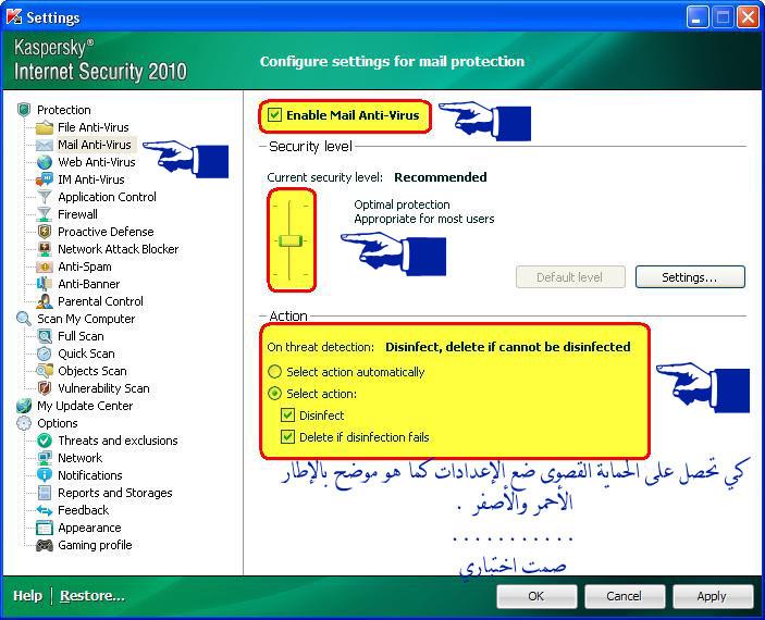 الحماية 2010 > 16059.imgcache