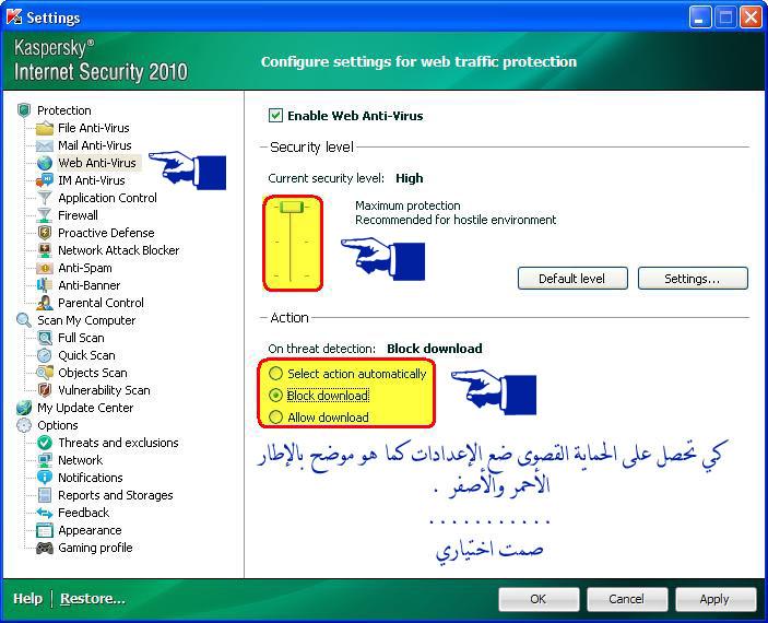 الحماية 2010 > 16060.imgcache