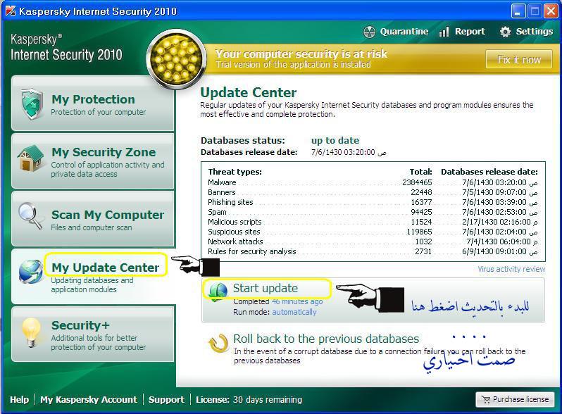الحماية 2010 > 16065.imgcache