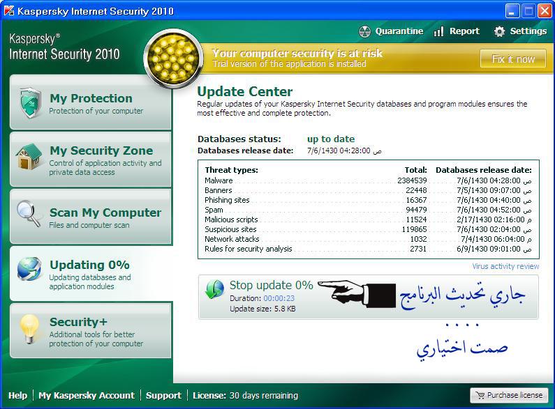 الحماية 2010 > 16066.imgcache