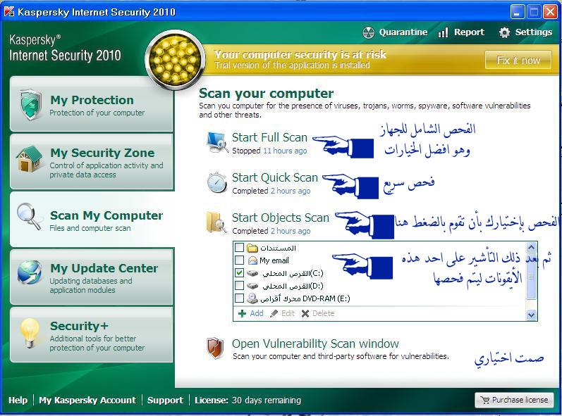 الحماية 2010 > 16067.imgcache