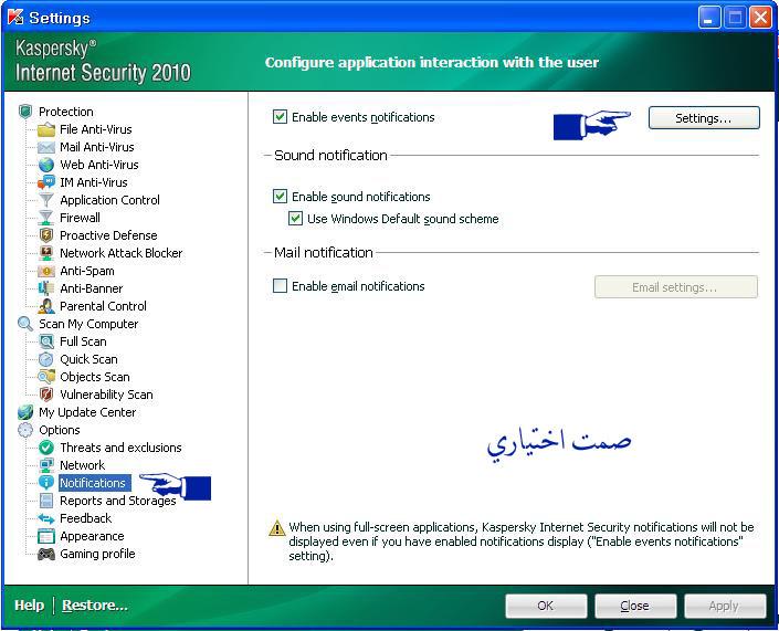 الحماية 2010 > 16068.imgcache