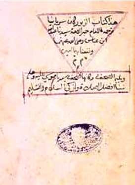 1682.imgcache