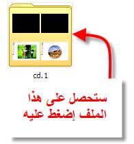 الاسطوانات التعليمية للفوتيشوب العربية 18105.imgcache
