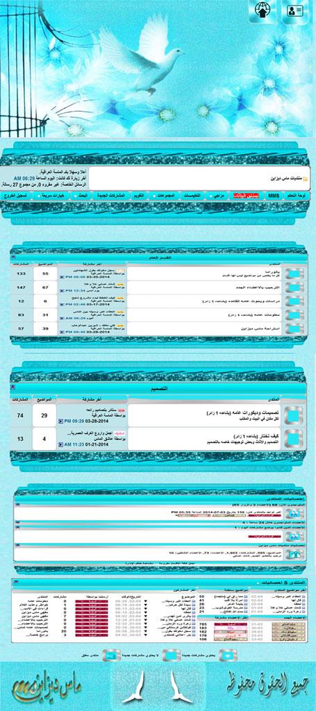الشذري(clock) 3.8.7 10402alsh3er.jpg