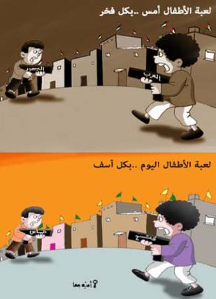 كاريكاتير 14340alsh3er.jpg