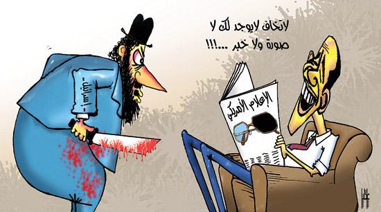 كاريكاتير 14344alsh3er.jpg