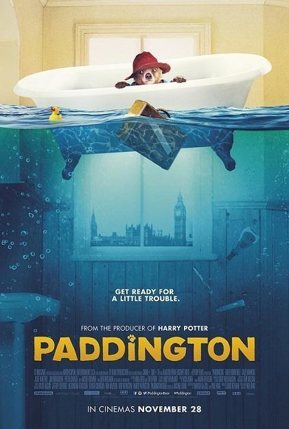 الكوميديا المُنتظر Paddington 2014 18442alsh3er.png