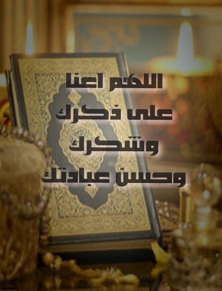 الاسلامية 2015 21703alsh3er.png