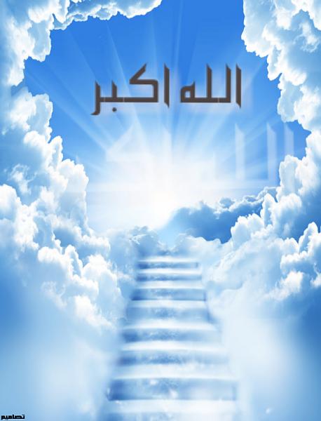 الاسلامية 2015 21710alsh3er.png