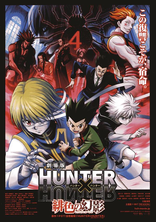 الأنيميشن Hunter Hunter Phantom Rouge 21975alsh3er.png