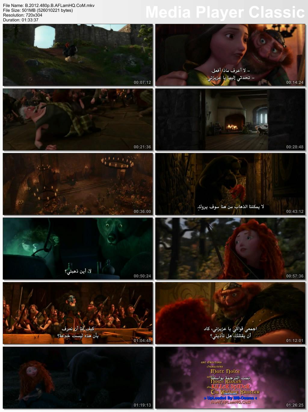 Brave 2012 480p BluRay 22516alsh3er.png