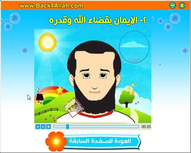 الإسلامية 22794alsh3er.jpg
