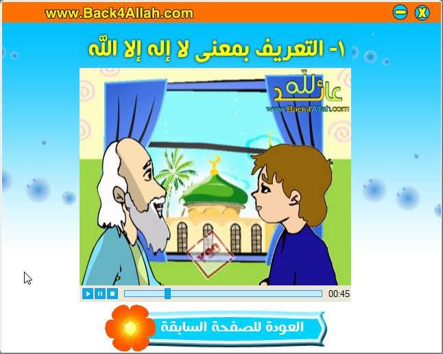 الإسلامية 22795alsh3er.jpg