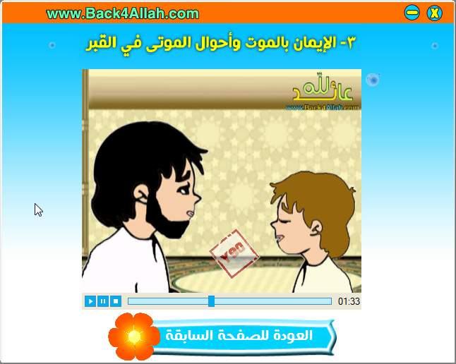 الإسلامية 22796alsh3er.jpg