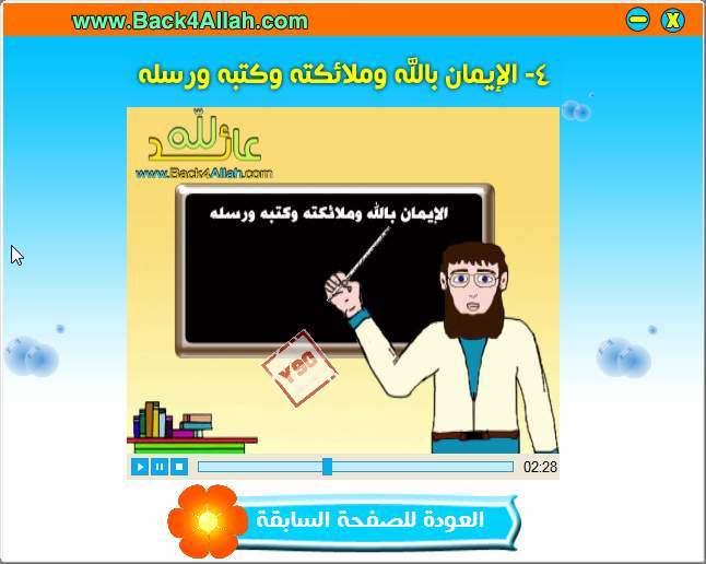 الإسلامية 22798alsh3er.jpg