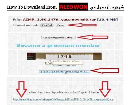 الإسلامية 22802alsh3er.jpg