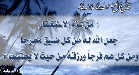 الإسلامية 22803alsh3er.jpg