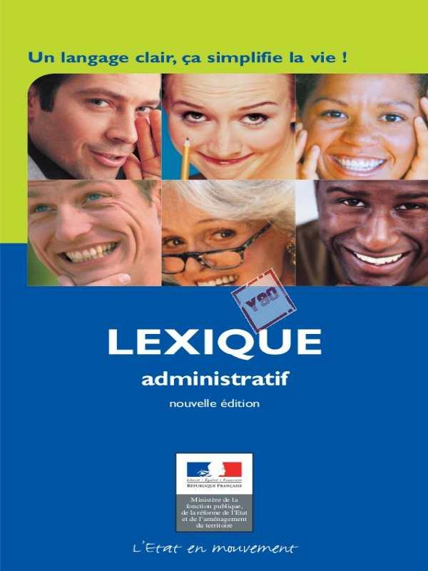 Lexique Administratif المصطلحات الإدارية 22926alsh3er.jpg