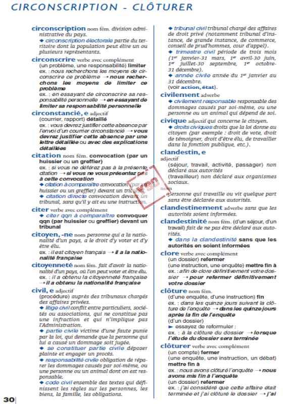 Lexique Administratif المصطلحات الإدارية 22931alsh3er.jpg