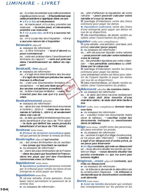 Lexique Administratif المصطلحات الإدارية 22933alsh3er.jpg