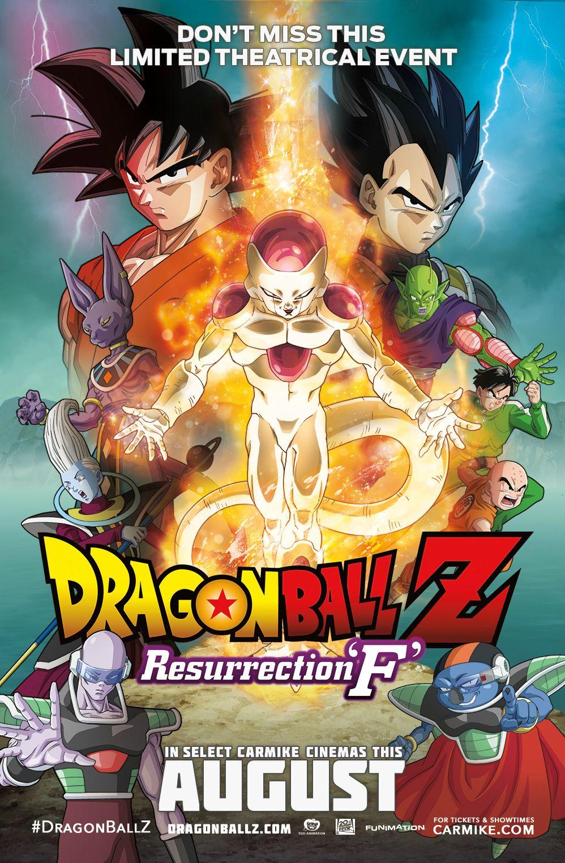 الانيماشن والمغامرات Dragon Ball Resurrection 23143alsh3er.png