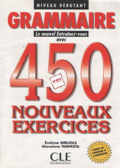 Grammaire Nouveaux Exercices الفرنسية 23254alsh3er.jpg