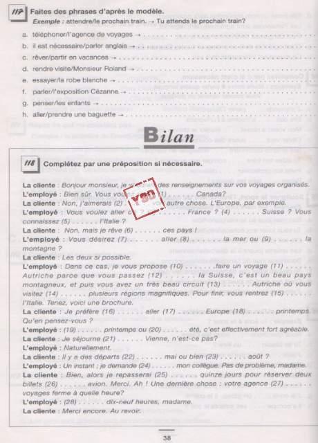 Grammaire Nouveaux Exercices الفرنسية 23261alsh3er.jpg