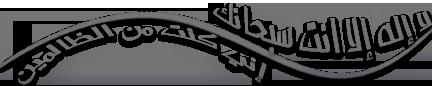 الدردشة Camfrog Video Chat 6.18.619 31721alsh3er.png