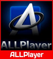 الفيديو ALLPlayer 32057alsh3er.png