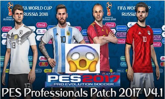 Professionals Patch 2017 V4.1 33340alsh3er.jpg