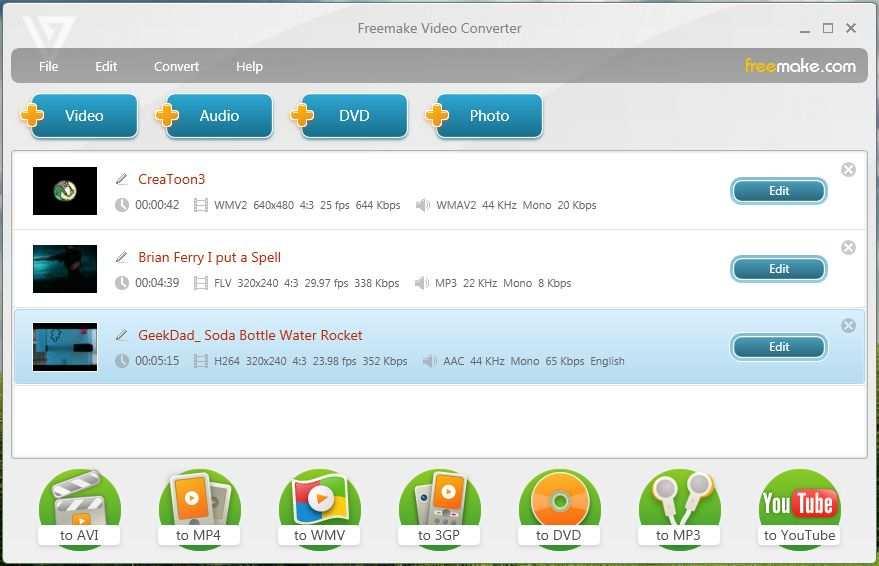 الفيديو Freemake Video Converter 4.1.10.38 33632alsh3er.png
