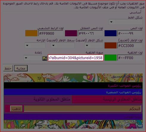 5262alsh3er.imgcache