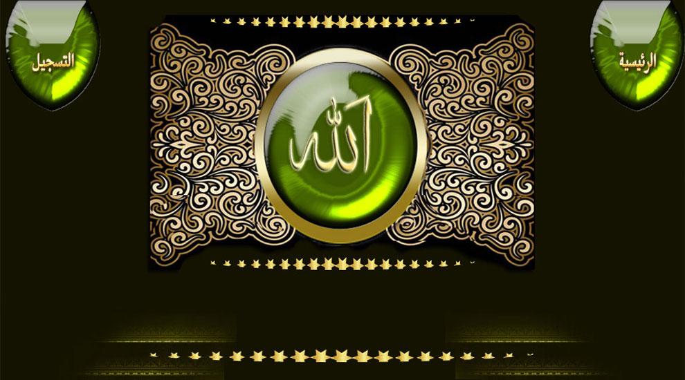 (islamy) 5960alsh3er.jpg