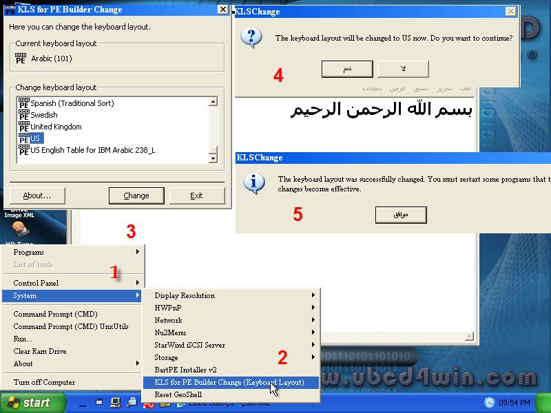 اسطوانة الصيانة ultimatebot windows 2010 21723.imgcache