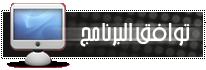 حصريا.... الحماية Kaspersky 2011 11.0.0.232 22258.imgcache