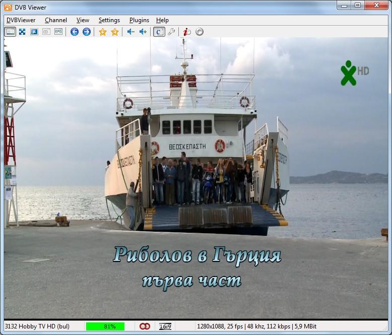 Hellassat- 18/7/2011 26406.imgcache