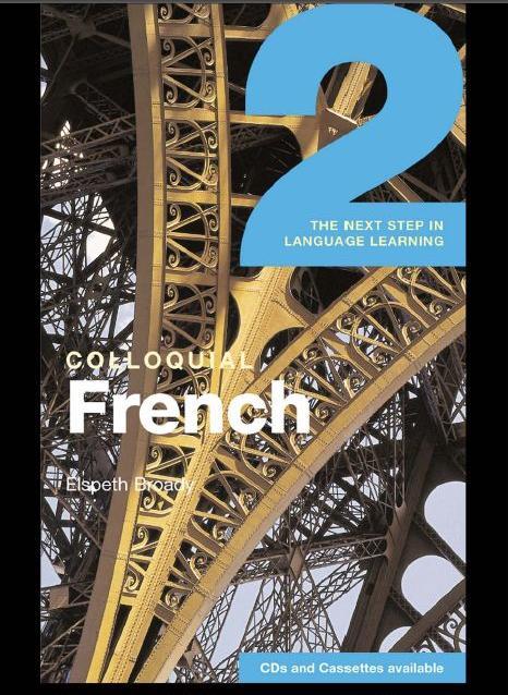 الفرنسية 26661.imgcache