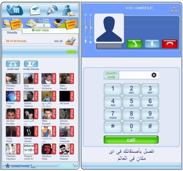 بالفيديو المكالمات 26940.imgcache