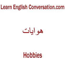 العربية 29326.imgcache