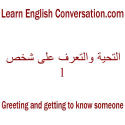 العربية 29327.imgcache