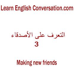 العربية 29328.imgcache