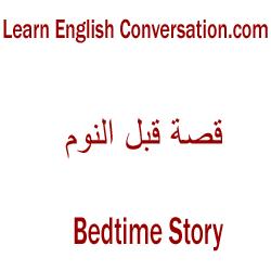 الانجليزيه بالعربيه 29470.imgcache