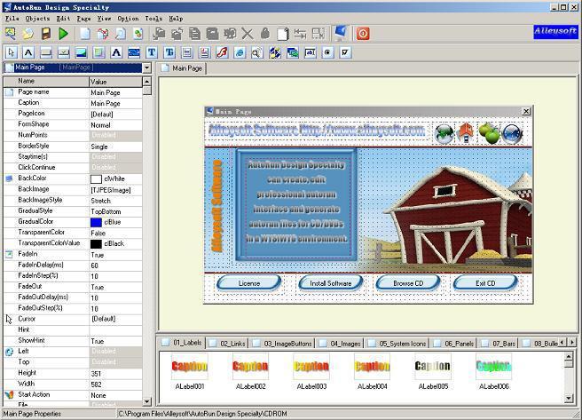 AutoRun Design Specialty 7.0.7. 3196.imgcache