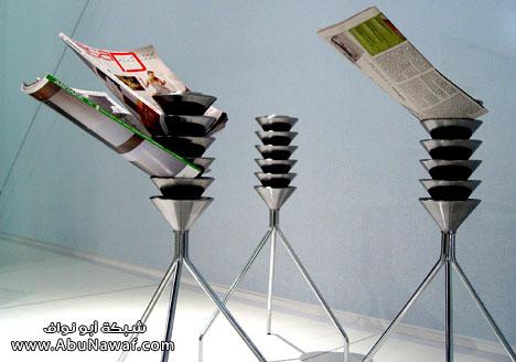 أختراعات 3937.imgcache