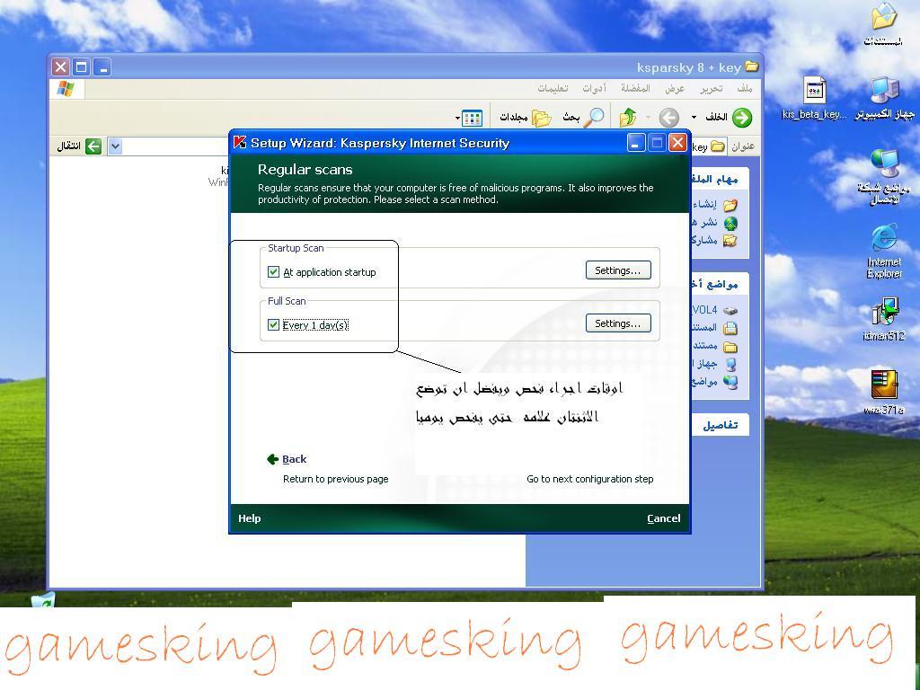 الفيروسات 2008 بكراكاتها وسيريلاتها 4746.imgcache