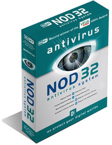 الفيروسات 2008 بكراكاتها وسيريلاتها 4756.imgcache